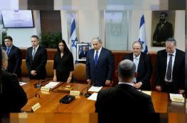 """هكذا تبدو أدوار وزراء """"الكابينيت"""" في مسرحية تتحكم بها """"حماس"""""""