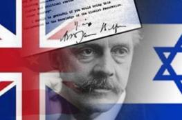 11 ألف بريطاني يُلزمون حكومتهم بالرد على طلب الاعتذار عن وعد بلفور