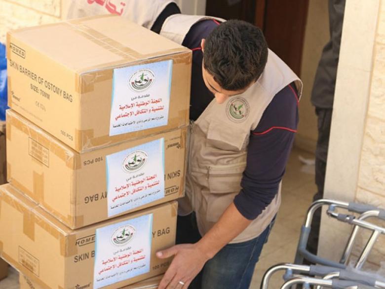 تكافل تعلن توزيع 30 ألف كابونة شرائية في غزة الأسبوع المقبل