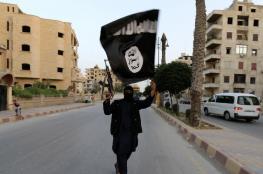 """لماذا يجند """"داعش"""" مواطني دول آسيا الوسطى؟"""
