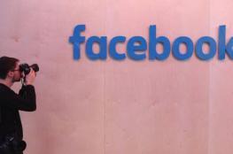 فيسبوك ستمكنك من البحث عن الكلمات في الصور