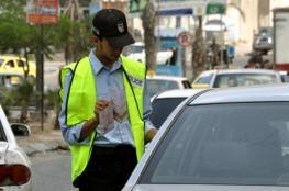 تنويه من شرطة المرور لأصحاب المركبات المحتجزة بغزة