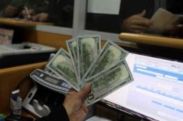 المالية بغزة تعلن موعد صرف مكافأة الإكمال وبدل المياومة والمتقاعدين