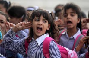 بدء العام الدراسي في الأراضي الفلسطينية