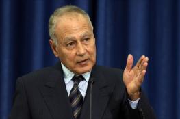 أبو الغيط: يخطئ من يظن أن الأقصى يعني الفلسطينيين وحدهم