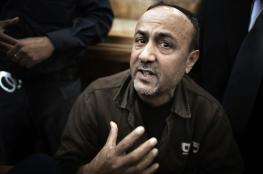 """الاحتلال ينقل مروان البرغوثي من سجن """"ريمون"""""""
