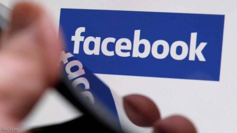 """صور المستخدمين.. """"فضيحة"""" جديدة تواجه فيسبوك"""