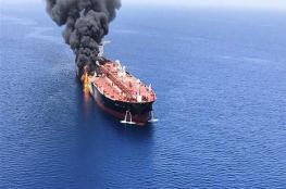 """البنتاغون: نسعى لبناء """"إجماع دولي"""" بعد استهداف ناقلات النفط"""
