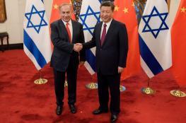 هل تكون الصين سببا في مواجهة إسرائيلية أمريكية؟