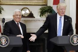 """حماس: نأسف لـقول """"ترمب"""" ولاسيما أمام """"عباس"""""""