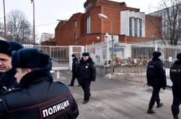 روسيا تفكك خلية لداعش كانت تحضر لهجمات