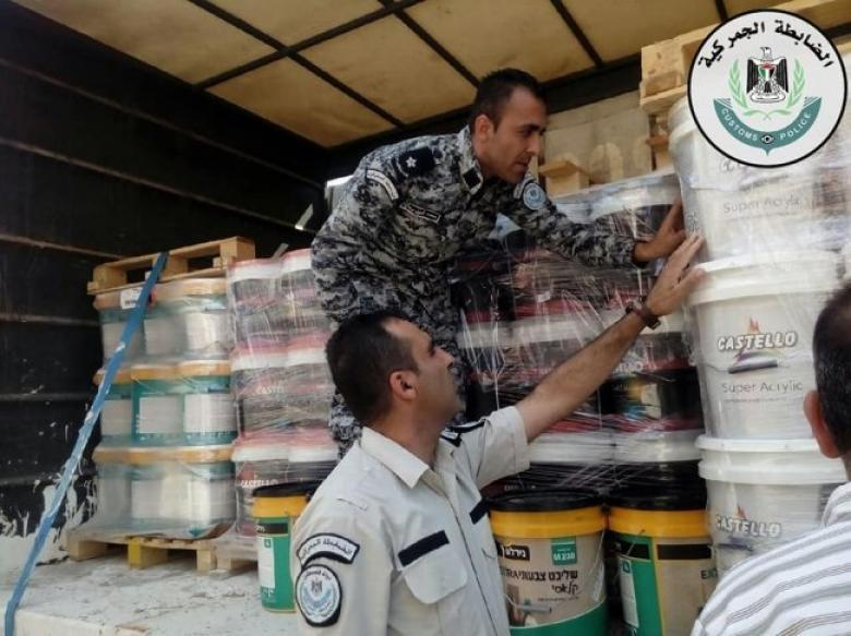 ضبط 3800 لتر دهان مخالف للمواصفات والمقاييس الفلسطينية