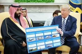 ترامب: لم أعد السعودية بالحماية.. ونود تجنب حرب مع طهران