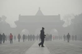 الصين تتأهب للضباب الدخاني