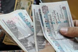 ديون ثقيلة تضاعف متاعب المصريين في 2019