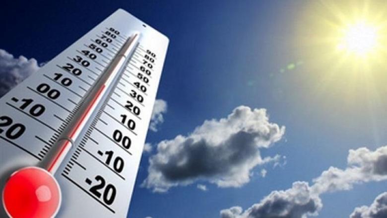 الطقس: أجواء حارة نسبياً