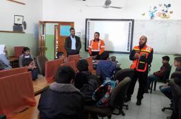 دفاع مدني الوسطى يعقد سلسلة محاضرات عن الإخلاء الآمن لطلبة المدارس
