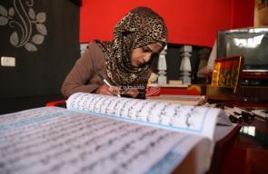 فتاة من خانيونس تكتب المصحف كاملًا بخط يدها