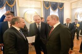 مسؤول إسرائيلي يجتمع بوزير الخارجية اللبناني بروسيا