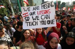 طلاب لبنان يتقدمون الاحتجاجات في أسبوعها الرابع