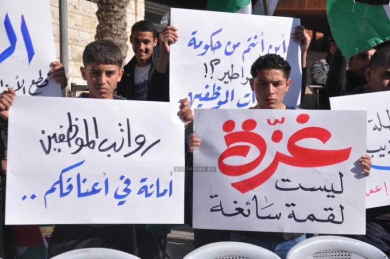 نقابة موظفي غزة: الاتفاق على دمج الموظفين خلال 4 شهور