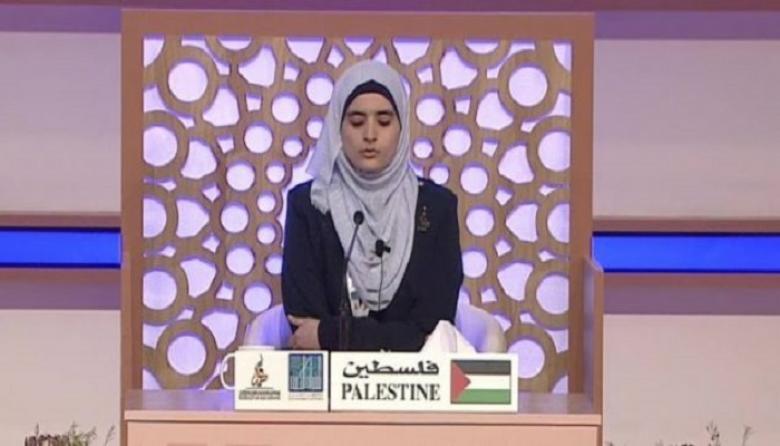 فلسطينية تفوز بمسابقة القرآن الكريم بماليزيا