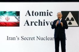 صحيفة: إيران كادت أن تقبض على عناصر الموساد بعملية الوثائق النووية