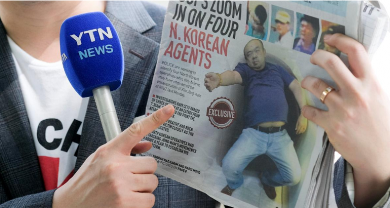 """ماليزيا تحنّط جثة """"أخ الزعيم"""" الكوري الشمالي"""