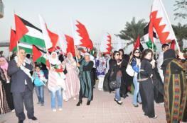 """نشطاء ونخب البحرين ينتفضون ضد """"ورشة كوشنر"""""""