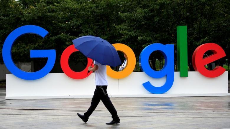 غوغل: الخصوصية لا يمكن أن تكون سلعة فاخرة