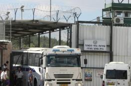 """الاحتلال يتجه لفرض عقوبات جديدة ضد الأسرى في """"هداريم"""""""