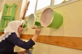 غزة: ابتكار مكتبة من مخلفات البيئة