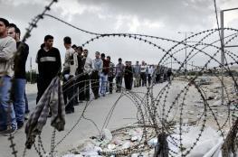 الاحتلال يحتجز 10 مليارات دولار أموال مستحقة للعمال الفلسطينيين