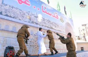تجهيزات الانطلاقة في شمال غزة