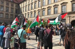 وقفة جديدة في مدينة ميونيخ الالمانية نصرة للقدس