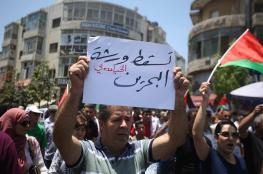 تظاهرة برام الله رفضًا لمؤتمر البحرين