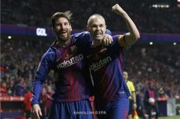 برشلونة بطلًا لكأس ملك إسبانيا بعد اكتساح إشبيلية