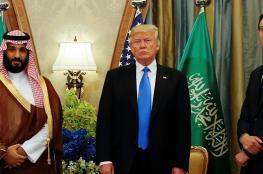 ترامب: لم أعد السعودية بالحماية ونود تجنب حرب مع طهران