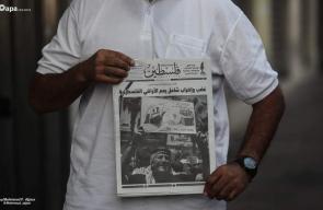 الإضراب الشامل يسود قطاع غزة