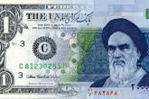 العملة الإيرانية تهوي إلى أدنى مستوياتها