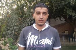 المحرر أبو شباب.. غيبته السجون إلا عن الحب
