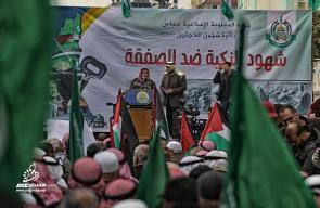 وقفة رافضة لصفقة القرن تنظمها القوى الوطنية والإسلامية أمام مقر