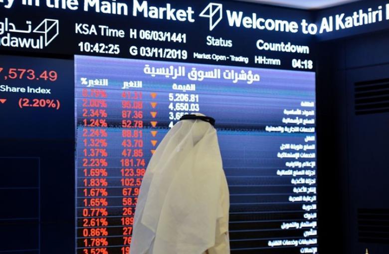 """مع الطرح الأولي لـ""""أرامكو"""".. تراجع البورصة السعودية 2%"""