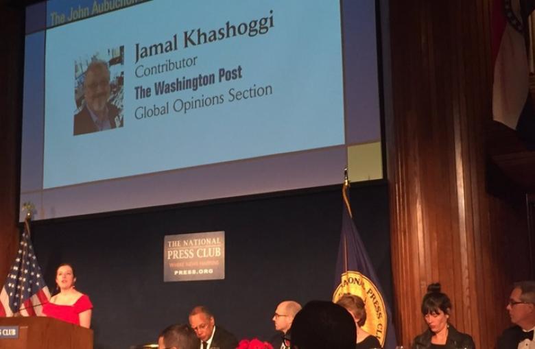 نادي الإعلام بواشنطن يمنح خاشقجي جائزة الصحافة الحرة