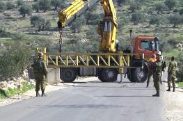 الاحتلال يعيد إغلاق المدخل الشمالي للخليل