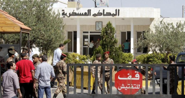 محاكمة غير مسبوقة في الأردن