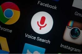 كيف تتجسس غوغل على محادثاتك؟