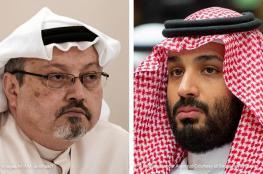 قضية خاشقجي ورطت السعودية بخفض أسعار النفط