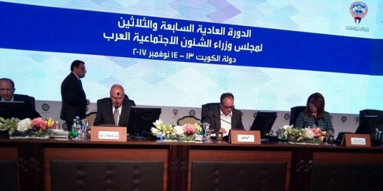 وزراء الشؤون الاجتماعية العرب يتبنون قرارين لصالح فلسطين