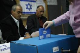 """حزب """"كاحول لافان"""" يحصل على (33) مقعداً مقابل (26) لـ """"الليكود"""""""